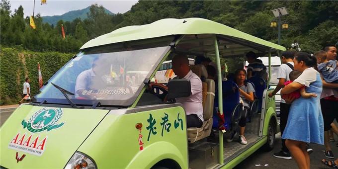 """栾川""""黄金周""""接待游客40.99万人次"""