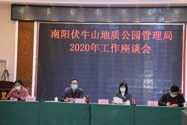 2020033002.jpg