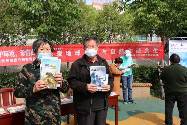 两位老人学习了地质知识并获赠科普读物后非常开心.JPG