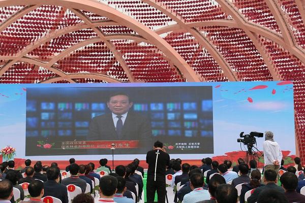 国家林业和草原局副局长刘东生视频连线讲话.jpg